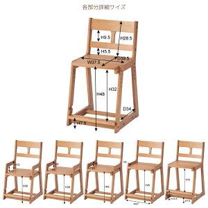 天然木チェアPEC-663高さ調整可W41.5xD43xH77cmキッズチェアシンプルおしゃれ子供用(メーカー直送・)