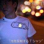 inink インインク T シャツブランド Tシャツ レディース メンズ トップス ホワイト トラフィックライト (i-006-wt) 男女兼用 半袖シャツ 半袖Tシャツ 光を反射するT シャツ オシャレ 可愛い お願いランキング TVで紹介