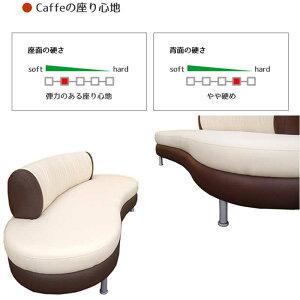【送料無料】【ソファ3人掛け】CaffeLサイズ日本製3人掛けソファソファー3人掛けソファレザー本革リビングソファー3pソファ国産ソファMIYAMOTOのソファ開梱設置サービス無料