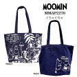 ムーミン オールドカラーバッグ ぐちゃぐちゃ (MMAP2270) トートバッグ A4収納可 かわいい おしゃれ バッグ バック カバン 鞄 ムーミングッズ キャラクターグッズ
