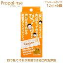 Propolinse プロポリンス 洗口液 (12ml×6包...