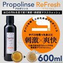 Propolinse Re Fresh プロポリンス リフレ...