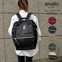 anello アネロ 高密度 ナイロン 口金リュック Lサイズ 正規品...