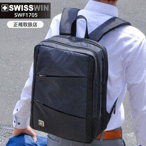 リュック メンズ ビジネス SWISSWIN ビジネスリュック ビジネスバッグ 軽量 15L 撥水加工 リュックサック バックパック 通勤リュック ビジネス リュック ノートPC収納 通勤用 出張 おしゃれ 男性 スイスウィン 送料無料