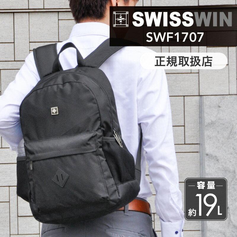 男女兼用バッグ, バックパック・リュック LINE!SWISSWIN PC