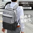swisswin リュック メンズ 軽量 大容量 23L リュックサック バックパック 撥水加工 通勤 通学リュック ビジネスリュック ビジネスバッグ ノートPC収納 おしゃれ