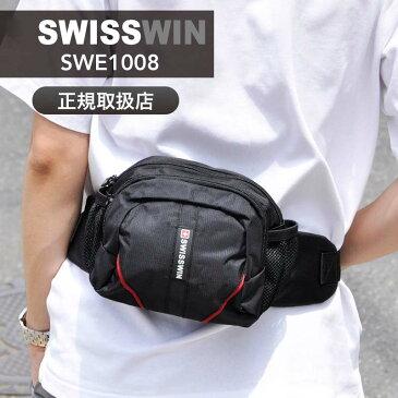 送料無料 SWISSWIN ウエストバッグ 撥水 スイスウィン 1.6L ボディバッグ ハンドルバッグ メンズ swisswin おしゃれ 防水バッグ 斜めがけバッグ アウトドア バイク 自転車 カジュアル ブラック