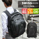 swisswin リュック 40L キャリーバッグ 2way リュックバッグ スイスウィン 機内持ち込み可能 キャスター付き リュックサック キャリー バッグ ケース トランクケース スーツケース ビジネス出張 旅行 かばん バックパック リュック ブラック