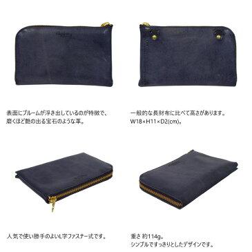 AGILITY affa 日本製 ロロマシリーズ スマホが入る財布 財布iPhone6Plus スマホ 財布 長財布 日本製 メンズ L字ファスナー 牛革 スマホが入る財布 シンプル ミニ クラッチ