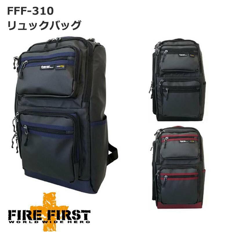メンズバッグ, バックパック・リュック FIRE FIRST PC 16L A4