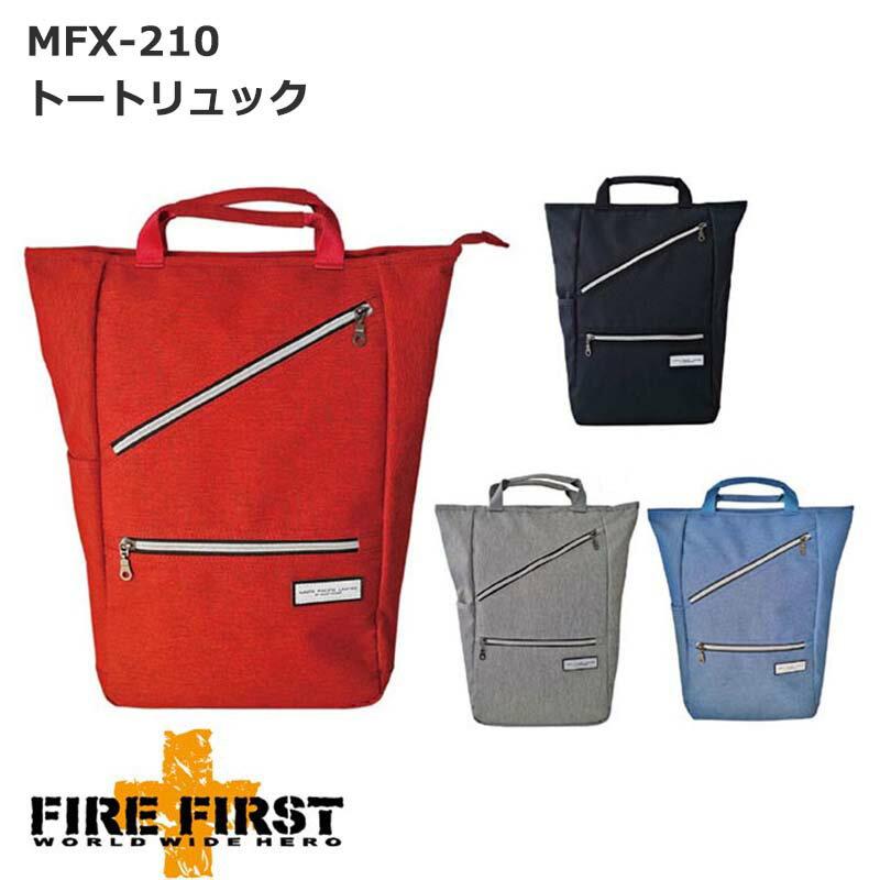 男女兼用バッグ, バックパック・リュック MAFA PACIFIC LIMITED PC 16L A4