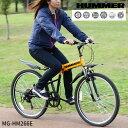 HUMMER ハマー 自転車 折りたたみ自転車 折り畳み 自...