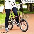 Classoc Mimugo クラシック ミムゴ 自転車 折りたたみ自転車 折り畳み 自転車 16インチ 軽量 通勤 通学 男性 女性 MG-CM16 (メーカー直送、代金引き不可)