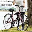Classoc Mimugo クラシック ミムゴ 自転車 折りたたみ自転車 折り畳み 自転車 700c 軽量 通勤 通学 男性 女性 MG-CM700C (メーカー直送、代金引き不可)