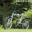 ACTIVE911 アクティブ911 ノーパンク 自転車 折りたたみ自転車 折り畳み 自転車 20インチ 軽量 シマノ製 6段変速 通勤 通学 男性 女性 MG-G206N シルバー (メーカー直送、代金引き不可)