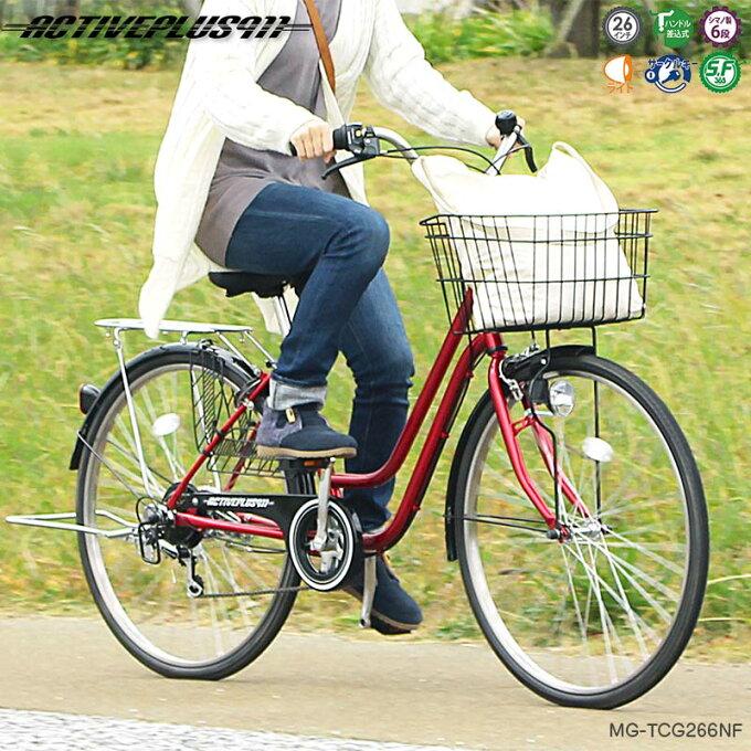 ACTIVEPLUS911 ノーパンク 軽快自転車 6段変速 自転車 カゴ付 LED...