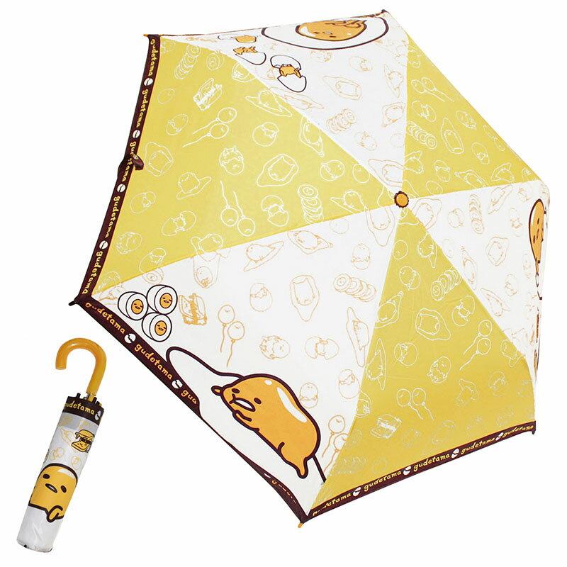 ファッション雑貨・小物, 傘 LINE!
