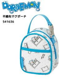 ドラえもん 不織布マグポーチ ポーチ バックル付き 保温 保冷 小物収納 かわいい Doraemon キャラクター グッズ
