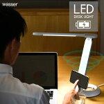 デスクライト目に優しいワイヤレス充電LEDデスクライトUSBコンセント付き無段階調光調色おしゃれスタンドライトテーブルライト卓上ライト卓上照明読書灯学習机スマホ充電在宅勤務テレワークおすすめ