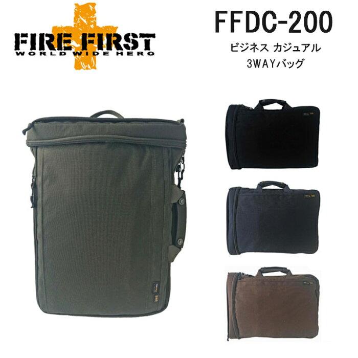 LINE限定クーポン配布中! FIRE FIRST ビジネスバッグ リュック ショルダーバッグ 3WAYバッグ 大容量 通勤 通学 出張 自転車 PC ビジネスバッグ スクエア カジュアル おしゃれ 鞄 FFDC-200
