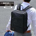 SWISSWINスイスウィンビジネスリュックswisswin軽量15Lリュックサックバックパック撥水加工通学リュックビジネスバッグリュック通勤用通学おしゃれデイパックメンズ出張送料無料