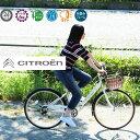 CITROEN シトロエン 自転車 折りたたみ式自転車 26...