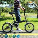 CHEVROLET シボレー 自転車 折りたたみ式自転車 1...