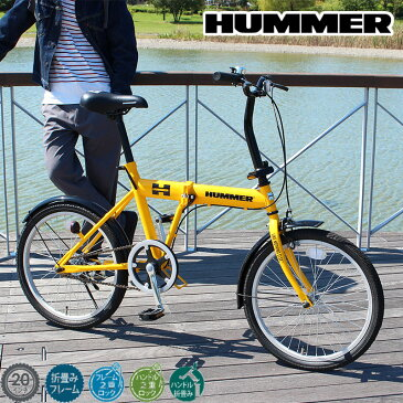 LINE限定クーポン配布中! HUMMER ハマー 自転車 折りたたみ自転車 折り畳み 自転車 20インチ 軽量 シングルギア 通勤 通学 男性 女性 コンパクト おしゃれ イエロー MG-HM20G