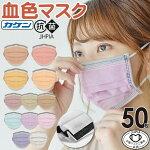 マスク50枚箱個包装平ゴム日本カケン認証ありPFE99%カット耳が痛くならない大人用柔らかい耳ゴム3層プリーツ式白使い捨て不織布マスクますくフリーサイズホワイト花粉かぜホコリウイルス飛沫99%カットPM2.5対応送料無料