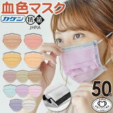 マスク 50枚 箱 個包装 平ひも マスク工業会正会員 日本カケン認証あり PFE99%カット 耳が痛くならない 大人用 柔らかい耳ひも 3層 プリーツ式 白 使い捨て 不織布 マスク ますく フリーサイズ ホワイト 花粉 かぜ ホコリ ウイルス飛沫 99%カット PM2.5対応 送料無料