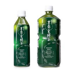 30倍濃縮 静岡県産濃縮緑茶 極みのまるごと緑茶1000ml