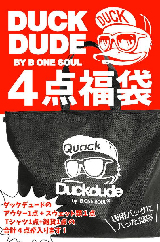 DUCK DUDE 福袋 ダックデュード 4点...の紹介画像2
