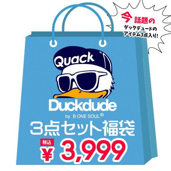 メンズファッション, 福袋 DUCK DUDE 3 b-one-soul 3 3,999 3 BOX-009