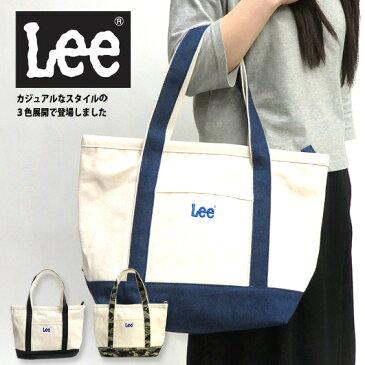 トートバッグ Lee リー トート バッグ 0425288 ロゴ刺繍 カバン lee メンズ レディース コットン素材 カジュアル 鞄 ジッパー付き ネイビー ブラック グリーン レッド 全4色 商品番号 LEE-003