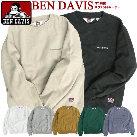 トップス, スウェット・トレーナー BEN DAVIS 14 2019AW BEN-1435