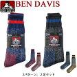 ben davis ソックス ベンデイビス 靴下 クルーソックス メンズ ★ 深みのある色合いで仕上がった2足組みの靴下です。ワークブランドの王道、BEN DAVISの新作グッズになります。⇒BEN-299