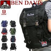 BEN DAVIS バックパック ベンデイビス リュック ★ ベンデービス 収納力抜群なリュック。ベンデイヴィスの新作バッグBEN DAVIS METAL DAYPACK。メンズ、レディースで使えるカジュアルな雰囲気のバックパック。BEN-448