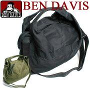 デイビス デービス ショルダーバッグ ポケット カジュアル デザイン ミリタリートートバッグ
