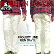BEN DAVIS PROJECT LINE ベンデイビス ジーパン ★ ベンデービス デニム パンツ HEY GIRL DENIM WHITE プロジェクトラインシリーズ ホワイトデニム シンプルでスタイリッシュなデニム ゴリラタグ MADE IN JAPAN BEN-894