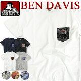BEN DAVIS Tシャツ ベンデイビス 半袖Tシャツ ★ 胸ポケット付きTシャツ エスニック柄の総柄ポケットがお洒落 ベンデービス 半袖 Tシャツ メンズ Tシャツ カジュアルなポケットT 肌触りの良い綿100%素材 5色展開 BEN-978