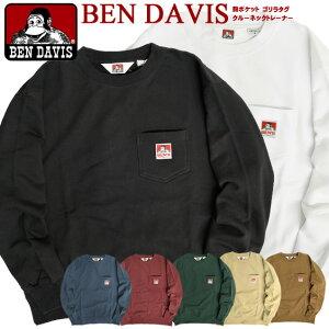 BEN DAVIS スウェット ベンデイビス 胸ポケット クルーネック トレーナー メンズ ゴリラタグ ワンポイント スエット プルオーバー 裏毛 無地 ベンデイヴィス 2019 秋冬 トップス メンズファッション カジュアル アメカジ BEN-1477