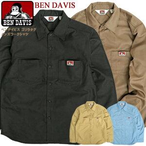 BEN DAVIS 長袖シャツ ベンデイビス ワークシャツ メンズ ゴリラアイコンタグ 両胸ポケット 無地 ツイルシャツ ラウンドヘム ベンデイヴィス メンズシャツ ツイル TR生地 ベンデービス ワーク カジュアル アメカジ トップス BEN-1499
