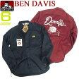 BEN DAVIS ツイルシャツ ベンデイビス 長袖シャツ ★ ベンデービス 刺繍入りワークシャツ。エンブレムがキラリト光るデザインと背中のダイス刺繍がカッコいいベンデビのワークシャツ。カジュアルでお洒落なアイテム。⇒BEN-561