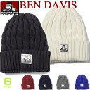 BEN DAVIS ニット帽 ベンデイビス 帽子 ★ ベンデービス ケーブルニットのニット帽が登場。お洒落なデザインで、メンズ、レディースで愛用できる秋冬必須のヘビロテアイテム。ペアでも使いたいカジュアルな帽子です。⇒BEN-594
