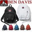 BEN DAVIS デイパック ベンデイビス リュック ★ ベンデービス 新デザインのバックパックが登場です。普段使いに丁度良い大きさとカジュアルなデザインで持ち歩きしやすいベンデビのデイパック選びやすい7色展開。⇒BEN-636