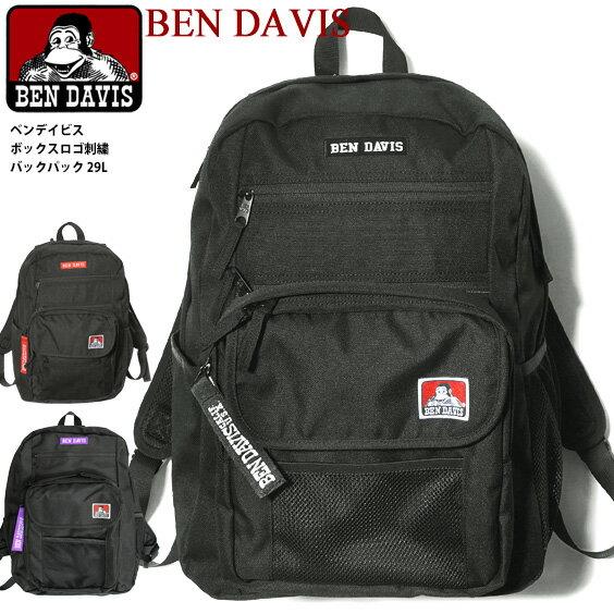 男女兼用バッグ, バックパック・リュック BEN DAVIS 2 10 BDW-9341 BEN-1439 BDW-9341