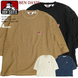 BEN DAVIS Tシャツ ベンデイビス ゴリラアイコン ワッフルTシャツ 七分袖 ビッグシルエット メンズ ワイドTシャツ サーマル 7分袖 ベンデイヴィス ビッグT ワンポイント トップス ワイドシルエット カジュアル ストリート アメカジ BEN-1592