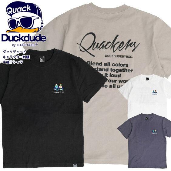 トップス, Tシャツ・カットソー DUCK DUDE T 2021SS T TSS-485