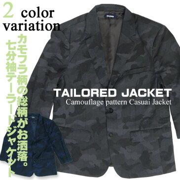 メンズ ジャケット アウター 七分袖 ライトアウター ★ Timely Warning 大人の雰囲気が漂うカモフラ柄のデザインがお洒落でスタイリッシュ。スマートなシルエット。大人の着こなしが出来る七分袖のテーラードジャケット。JBL-133