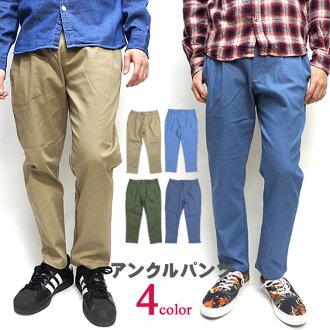 使用長度男子腳踝的褲子 9 卡拉褲子 ★ 容易褲子像一種粗糙的穿著舒適性和拉伸聚棉織物或彈力褲。 時尚和易磨損和容易移動它是一個不容錯過的休閒卡拉褲子。 ⇒ PTL-043